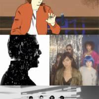 Nekfeu, Breakbot, Kwamie Liv, Kool Shen, Griefjoy : les meilleurs clips de la semaine
