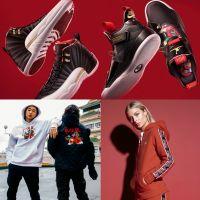 Nike, Tealer, Superdry... Nos collections coups de coeur pour fêter le nouvel an chinois 🐲