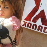 Xanadu : La série choc sur l'univers du porno débarque sur Arte ce soir (VIDEO)