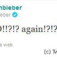 Justin Bieber mort ... de rire : sa réaction sur Twitter à la rumeur (PHOTO)