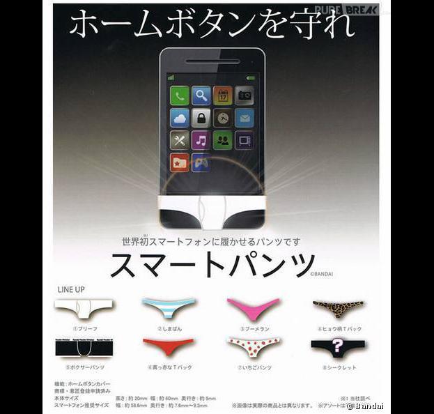 Smart Pants pour habiller votre iPhone d'un slip ou d'un string
