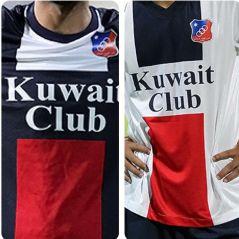 PSG : le maillot des Parisiens copié par un club étranger ?