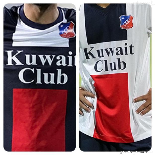 L'équipementier du Kuwait Club est accusé d'avoir copié les maillots du PSG