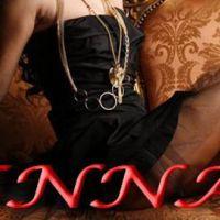 Inna … la nouvelle chanteuse HOT !