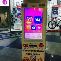 Instagram : un distributeur de likes installé en Russie crée le buzz sur Twitter