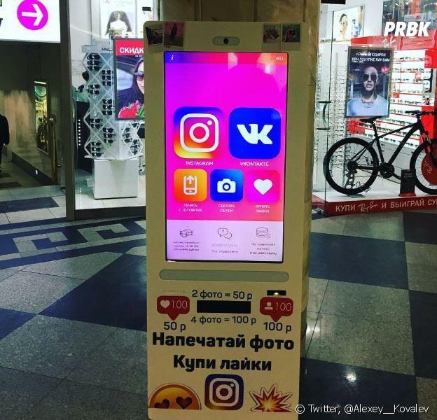"""Un distributeur de likes installé en Russie : vous pouvez acheter des """"j'aime"""" pour Instagram !"""