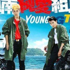 Young GTO : le cultissime manga adapté en série sur Prime Video !