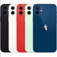 iPhone 12, Apple Watch Series 6, AirPods Pro, iPad... La liste de Noël 100% Apple qui fait rêver
