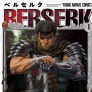 Berserk : fin du manga ou suite possible après la mort de Kentaro Miura ? L'éditeur répond