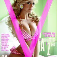 Zahia ... Elle joue le mannequin pour un magazine américain branché (photo)