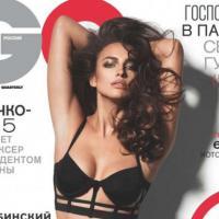 Irina Shayk : la petite-amie de Cristiano Ronaldo super sexy pour GQ