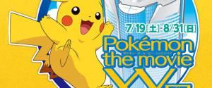 Pokémon : Pikachu devient la star d'un café au Japon