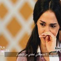 Leila Ben Khalifa blessée et en larmes dans Danse avec les Stars