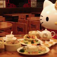 Hello Kitty : un restaurant 100% dédié au personnage