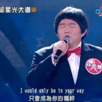 La Chine a trouvé son Susan Boyle masculin !!