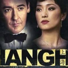 Shangaï ... enfin la première bande annonce