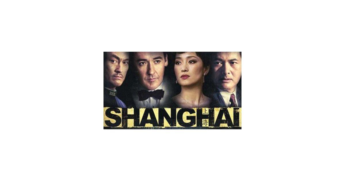 Shanga enfin la premi re bande annonce for Chambre 1408 bande annonce vf