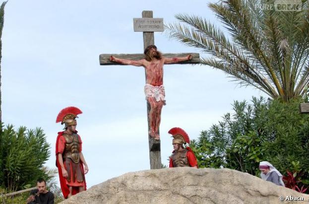 Un avocat kényan veut poursuivre les responsables de la mort de Jésus