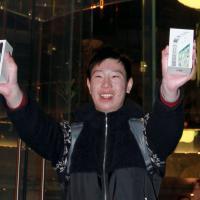 E-bay(bay) : un couple vend son bébé pour s'acheter... un iPhone