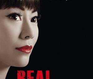 Real Humans saison 2 : les tensions éclatent